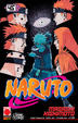 Cover of Naruto vol. 45