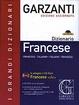 Cover of Dizionario Garzanti di francese
