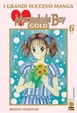 Cover of Marmalade Boy Gold Deluxe Vol. 6