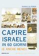 Cover of Capire Israele in 60 giorni (e anche meno)