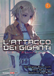 Cover of L'attacco dei giganti - The Harsh Mistress of the City vol. 2