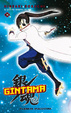 Cover of Gintama vol. 14