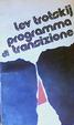 Cover of Il programma di transizione