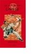 Cover of La mitologia cinese