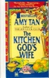 Cover of The Kitchen God's Wife