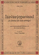Cover of Isavasyopanisad