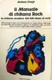 Cover of Il manuale di chitarra rock