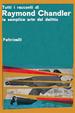 Cover of La semplice arte del delitto