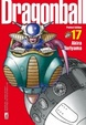 Cover of Dragon Ball Perfect Edition 17