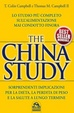 Cover of The China study