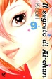 Cover of Il segreto di Ai-chan vol. 9