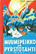 Cover of Muumipeikko ja pyrstötähti