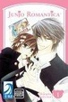 Cover of Junjo Romantica 1