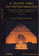 Cover of Il grande libro dei misteri irrisolti, Volume Primo