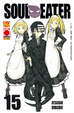 Cover of Soul Eater vol. 15