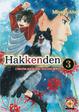 Cover of Hakkenden vol. 3