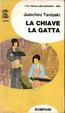 Cover of La chiave - La gatta