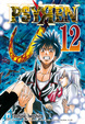 Cover of Psyren vol. 12
