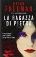 Cover of La ragazza di pietra