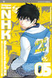 Cover of Welcome to the N.H.K. Vol. 05