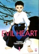 Cover of Evil Heart vol. 1