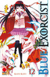 Cover of Blue Exorcist vol. 12