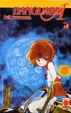 Cover of Danguard A vol. 2