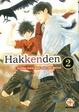 Cover of Hakkenden vol. 2