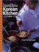 Cover of Growing Up in a Korean Kitchen