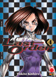Cover of Alita Last Order vol. 04