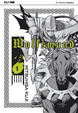 Cover of Wolfsmund vol. 1