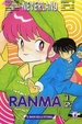 Cover of Ranma 1/2 vol. 12