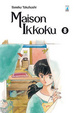 Cover of Maison Ikkoku vol. 8