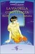 Cover of La via della completezza