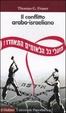 Cover of Il conflitto arabo-israeliano