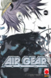 Cover of Air Gear 20