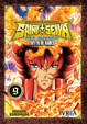 Cover of Saint Seiya. Next Dimension: Myth of Hades #9