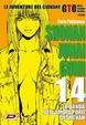Cover of GTO Shonan Junai Gumi 14