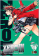 Cover of Zeroin vol.4