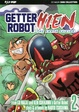 Cover of Getter Robo Hien vol. 2