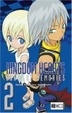 Cover of Kingdom Hearts Chain of Memories 2