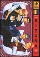 Cover of Kizuna #10