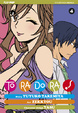 Cover of Toradora! vol. 4