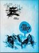 Cover of ¿Hacia dónde va China?