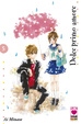 Cover of Dolce primo amore vol. 5