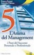 Cover of L'anima del management