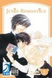 Cover of Junjo Romantica 2