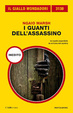 Cover of I guanti dell'assassino
