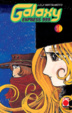 Cover of Galaxy Express 999 vol. 14