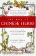 Cover of The Way of Chinese Herbs